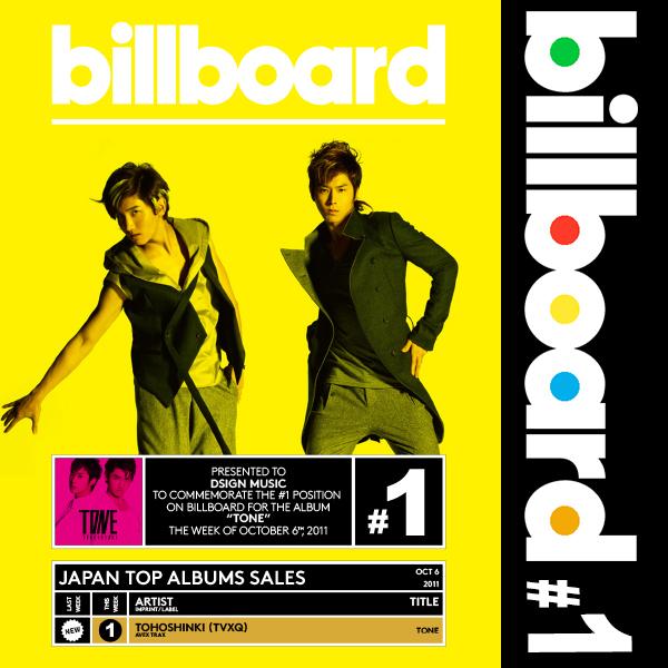 billboard_TVXQ_tone_japantopalbumssales