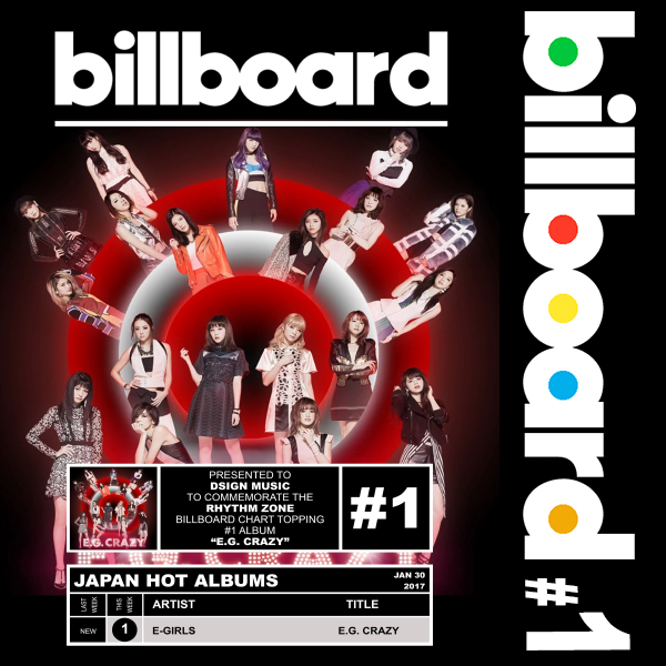 billboard_egirls_dsignmusic