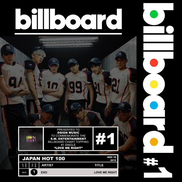 billboard_exo_lovemeright_dsignmusic
