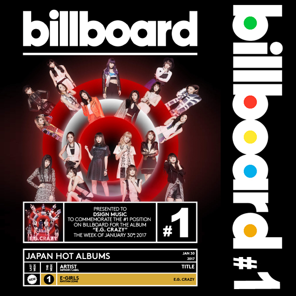billboard_egirls_egcrazy_japanhotalbums