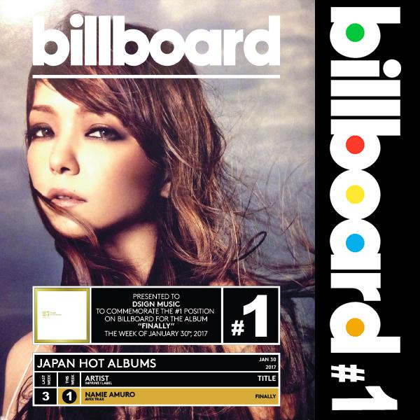 billboard_namieamuro_finally_japanhotalbums-1