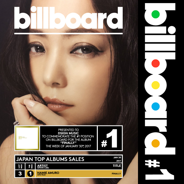 billboard_namieamuro_finally_japantopalbumssales