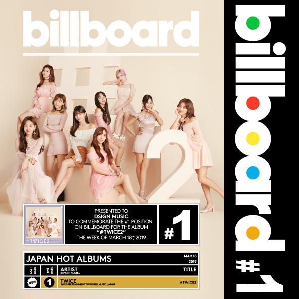 billboard_twice_twice2_Japanhotalbums