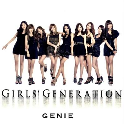 Girls Generation – Genie [single] – Dsign Music